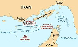 The islands of Greater & Lesser Tunbs - Strait of Hormuz (claimed by both Iran & U.A.E.)