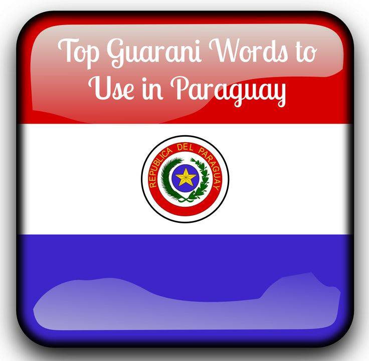Top Guarani Words to Use in Paraguay   Throw in a Guarani word here and there and you'll send the signal that you are interested in Paraguayan culture. #Paraguay