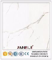 Супер Белый Кафель - ID продукта : 60338865889 - m.russian.alibaba.com