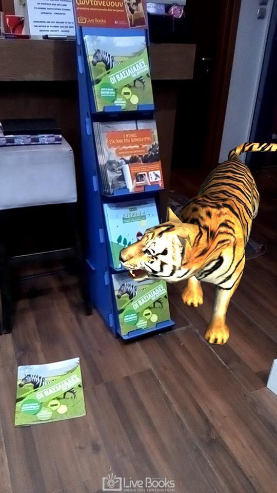 """Τα """"βιβλία που ζωντανεύουν"""" είναι μαγικά. Δεν θα μπορούσαν λοιπόν να λείπουν από τον παιδότοπο """"Μαγική χώρα"""" στην Περαία Θεσσαλονίκης. Ο Ντίνος και η παρέα του, σας περιμένουν για να σας εντυπωσιάσουν!!! Μη χάνετε την ευκαιρία"""