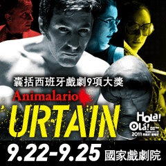 Urtain in Taipei