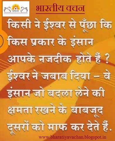 https://twitter.com/bharateeyavach1