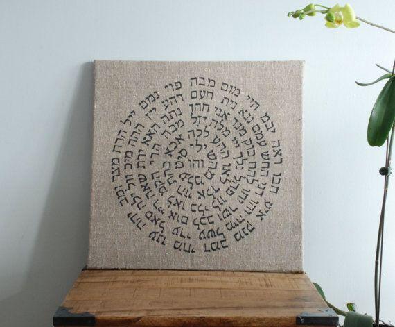 """Arte ebraica 37"""" moderno arredamento / decorazione della parete / Cabala / 100% lino tessuto / 72 nomi di Dio"""