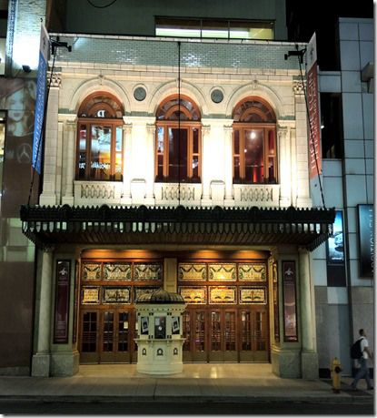 photos of old movie houses | Toronto's old movie houses—Loew's Downtown (the Elgin ...