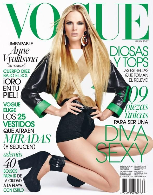 Anne Vyalitsyna - Vogue Mexico - Vogue Mexico July 2012 Cover