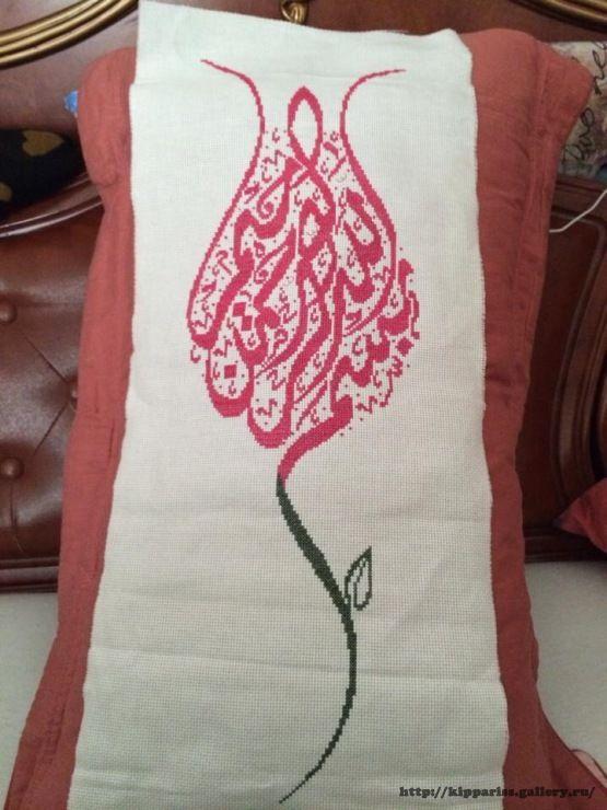 Work of Debra from Oman