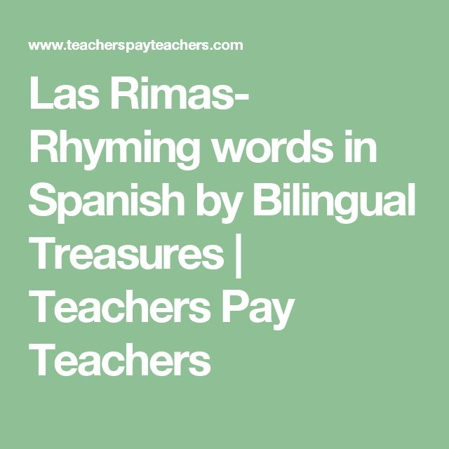 Las Rimas- Rhyming words in Spanish by Bilingual Treasures | Teachers Pay Teachers