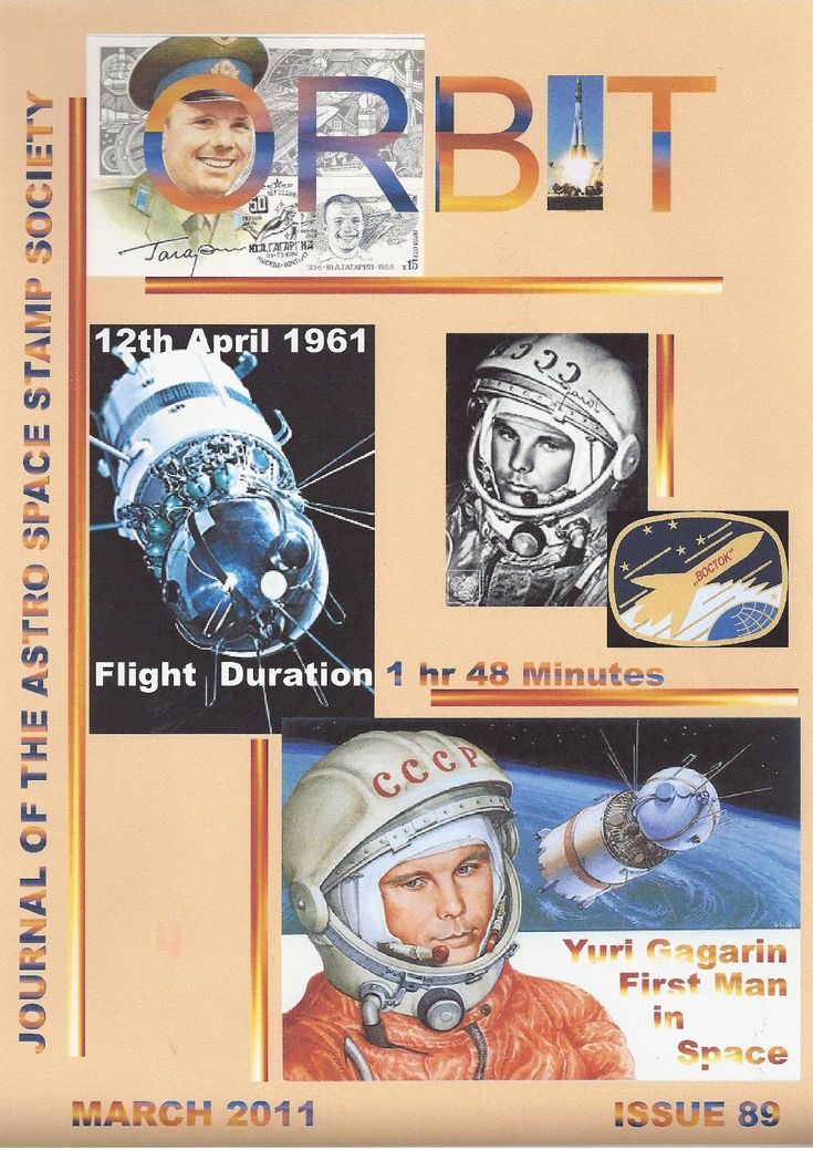 Orbit issue 89 (March 2011)  ORBIT is the official quarterly publication of The Astro Space Stamp Society, full of illustrations and informative space stamp and space cover articles, postal auctions, space news, and a new issues guide.
