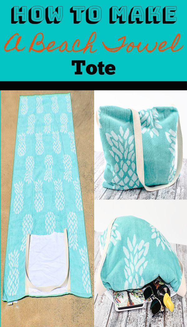 How To Make A Beach Towel Tote Sewing Projects For Beginners