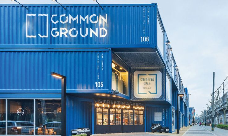 Located in Seoul's Gwangjin District, Common Ground was an experimental project that sought to revitalize an unused lot in the middle of the capital.