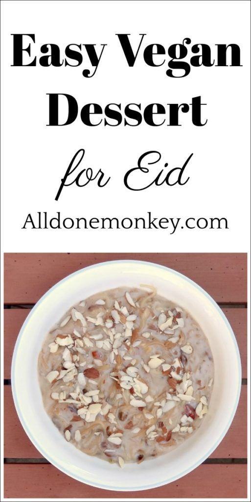 A vegan dessert based on a traditional sweet served for Eid in India. Includes a review of a new children's book about Ramadan and Eid.