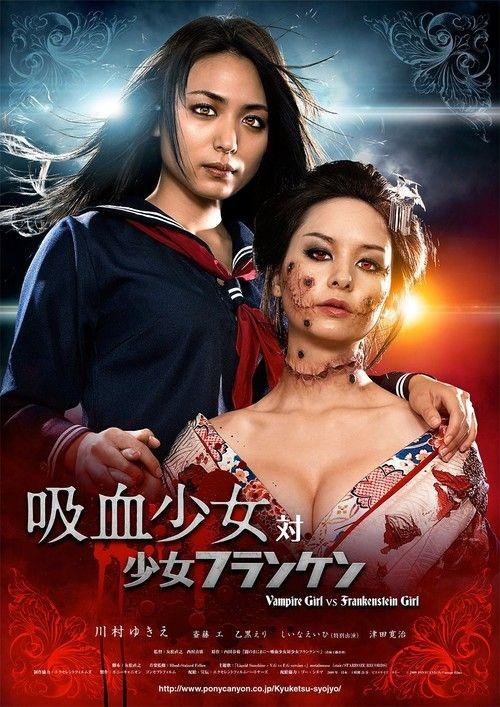 Watch Vampire Girl vs. Frankenstein Girl (2009) Full Movie Online Free