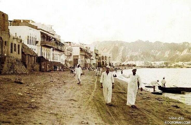Oman | Archive 1970's