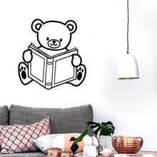 Słodkie Niedźwiedź Book Badania Cartoon Winylowe Naklejki Ścienne dla Dzieci dzieci Baby Room Home Decor Ścienne Naklejka Art House dekoracji(China)