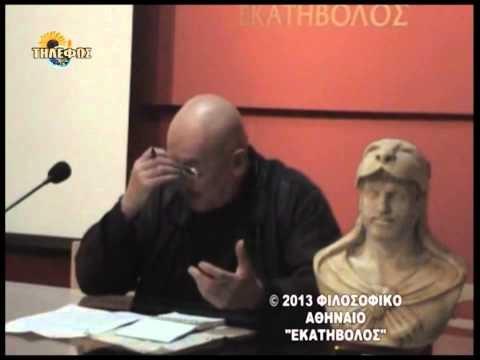 ekpompi tou tilefos gia tin omilia tou xristou zygomala  stis 16-2-2013