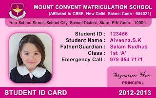 School ID Card - Horizontal Student ID card Design by ...