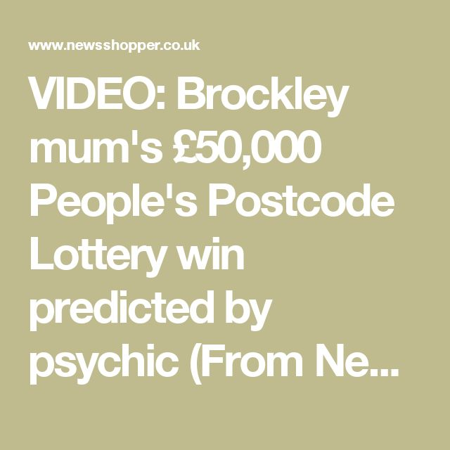 VIDEO: Brockley mum's £50,000 People's Postcode Lottery win predicted by psychic (From News Shopper)