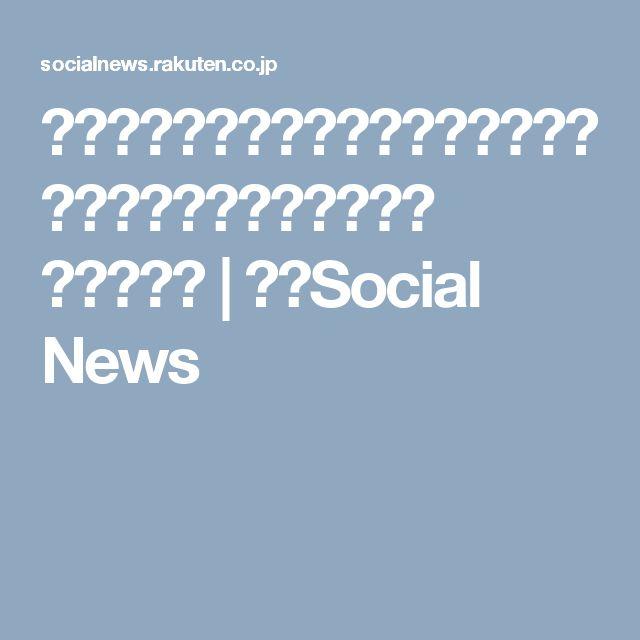 長戸千晶「スポーツと結婚相手」結婚したいスポーツ選手1位は 錦織圭選手 | 楽天Social News