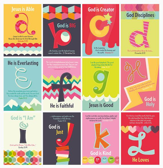 Christian Kids Scripture Art Prints ABC's of God by carsonology, $35.00