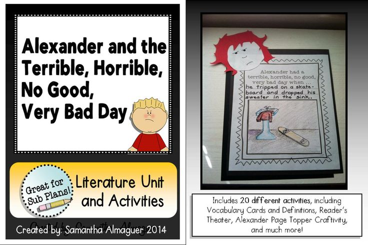 NEW UNIT!  This Literature Unit includes over 20 different activities for the story: Alexander and the Terrible, Horrible, No Good, Very Bad Day. Perfect for sub plans or any time! Your students will love all of the fun, engaging activities including vocabulary cards and definitions, sequencing cut and paste activities, story structure foldables, a 3-page Reader's Theater version of the story, and an adorable Alexander Craftivity!