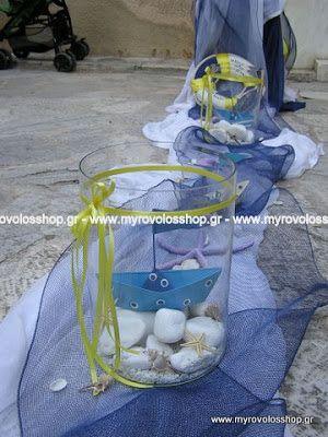 myrovolos : βάπτιση Ταξιάρχες Πεδίο Άρεως, Ναυτικό θέμα