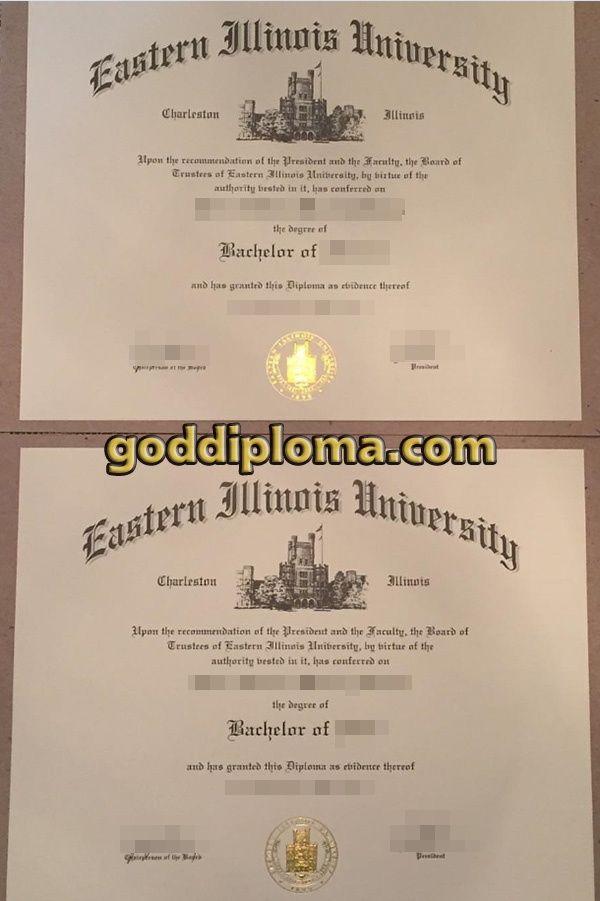 Where To Buy The Eastern Illinois University Fake Diploma Buy The