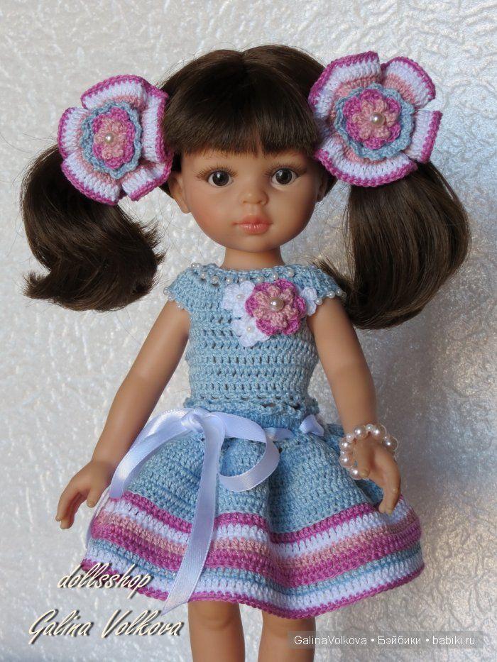 """Продолжение нашей коллекции """"Моя прелесть"""" / Paola Reina, Antonio Juan и другие испанские куклы / Бэйбики. Куклы фото. Одежда для кукол"""