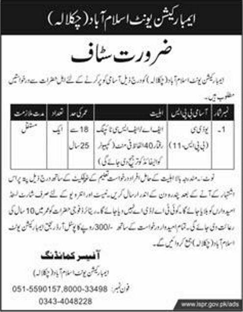 Pak Army Jobs 2018 for UDC Clerk Post at Embarkation Unit Islamabad