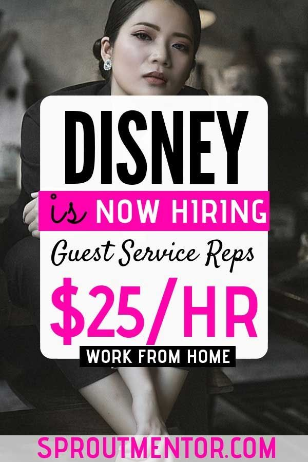Disney Now Hiring Work From Home Guest Service Representatives