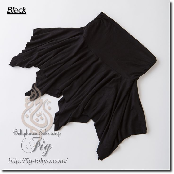 「ベリーダンス衣装・通販 Fig」で取り扱う商品「MiyaMiya デザインカットスカート【全3色】(rs021)」の紹介・購入ページ