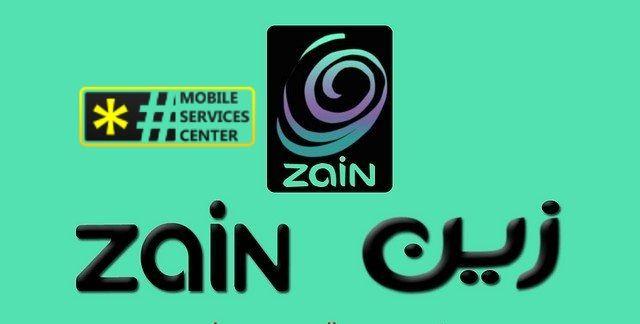 الغاء اشتراك خدمات زين Tech Company Logos Company Logo Logos