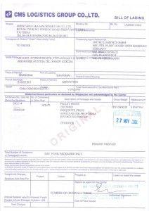 El conocimiento de embarque marítimo es un documento Obligatorio para el retiro de nuestras mercaderías importadas, este documento generalmente se adjunta a una copia de la factura comercial, la copia del Conocimiento de Embarque para envíos marítimos o conocimiento aéreo para envíos aéreos, mismos que siempre se fechan y se enumeran. - See more at: http://ferias-internacionales.com/blog/el-conocimiento-de-embarque-maritimo-o-bill-of-lading/#sthash.r8frM258.dpuf
