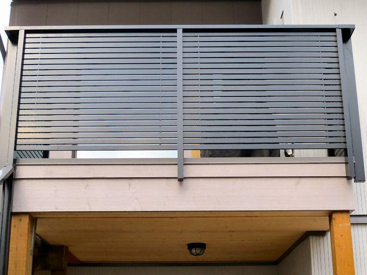 Deck Rail horizontal aluminum slat http://www.dekrail.ca/aluminumslatprivacypanels.htm