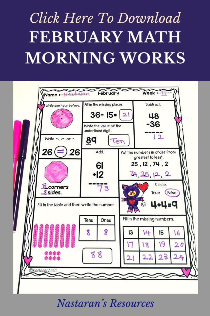 Daily Math Worksheets Spiral Review In February And A Freebie Daily Math Math Spiral Review Math [ 1102 x 735 Pixel ]