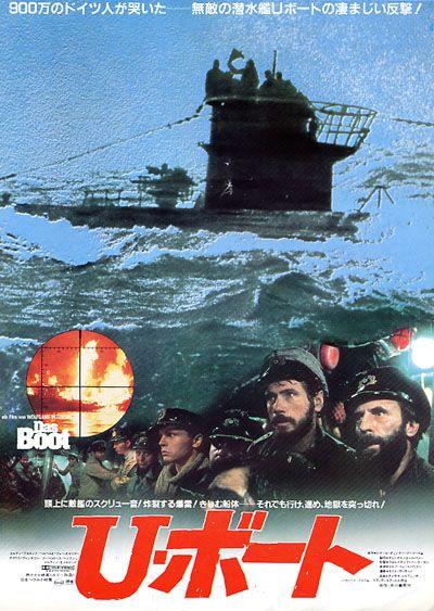Uボートの画像 p1_30