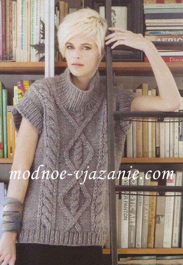 Удлиненный узорчатый пуловер