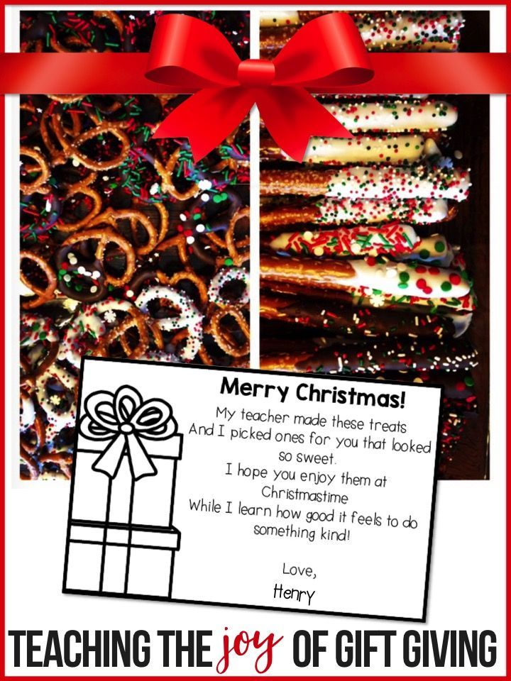 Teach The Joy Of Gift Giving With Pretzels And A Poem A Teachers