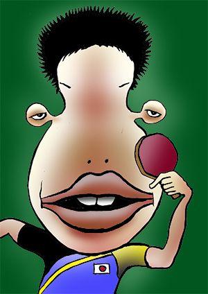 話題の人の似顔絵BLOG: 五輪銅メダル獲得! 卓球男女通じてシングルス初の快挙。