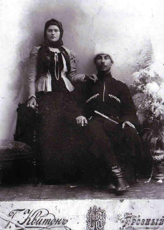 Россия второй половины XIX века