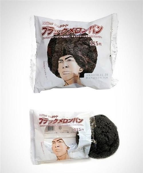 clever & funny snack packaging design. :)