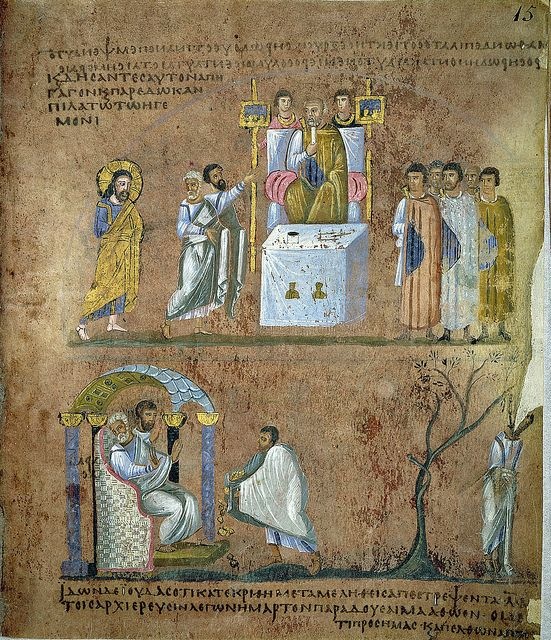 Rossano Gospels (known as Codex purpureus Rossanensis due to the reddish appearance of its pages). 6th century, Greek. 31 x 26 cm. Museo dell'Arcivescovado di Rossano Calabro (Rossano Calabro, Italy).