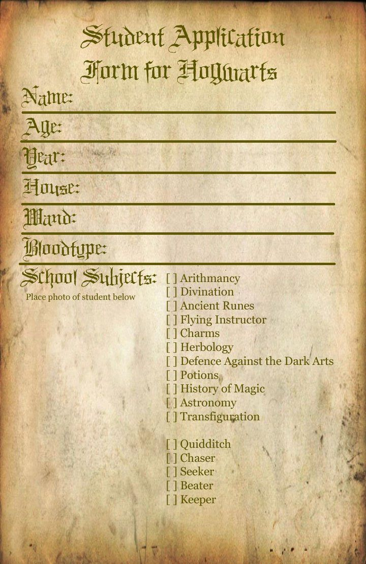 Hogwarts Student Application by ~BonnieandClydeProduc