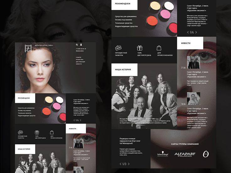 Site concept cosmetics