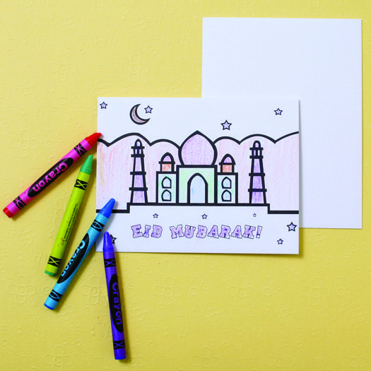 Kid's Color-in Eid Cards | SilverEnvelope.com: Islamic #Party & Stationery | #eid #cards