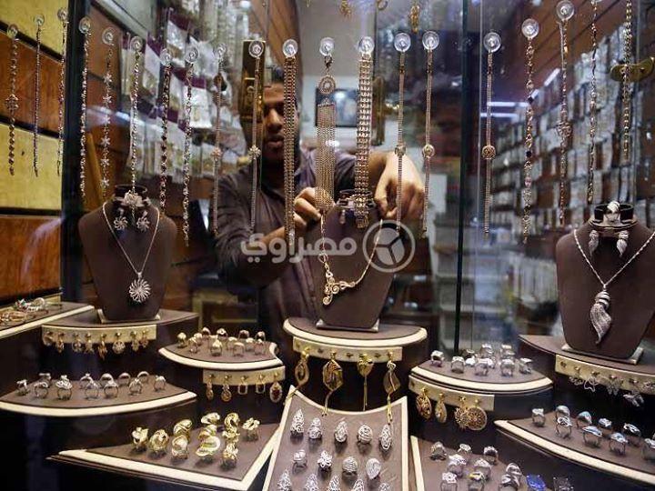 زيادة جديدة في أسعار الذهب بمصر بعد ارتفاعها عالميا كتبت إيمان منصور ارتفعت أسعار الذهب في السوق المحلية خلال تعاملات اليوم الجم Vanity Mirror Mirror Photo