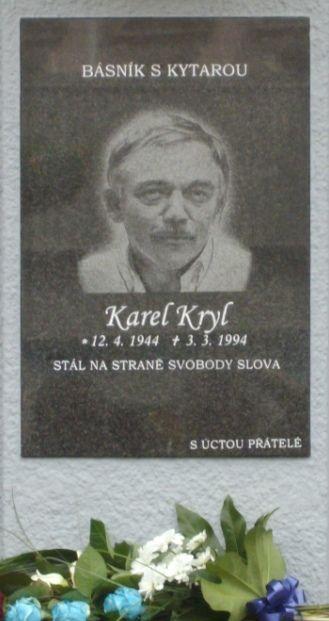 カレル・クリルの記念碑  #Roboraion #czech #art #culture #KarelKryl #musician #protest #song #music #writer