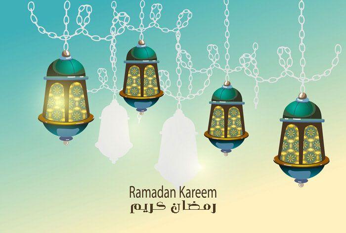 رمزيات رمضان جديدة 2019 Ramadan Ramadan Wishes Ramadan Wishes Messages