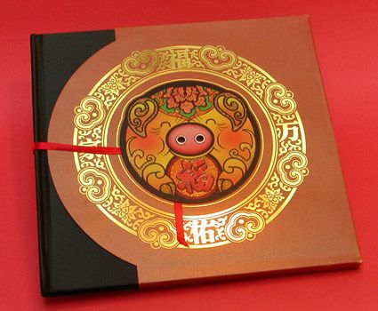 China National Philatelic Corporation Year of the Pig Stamps