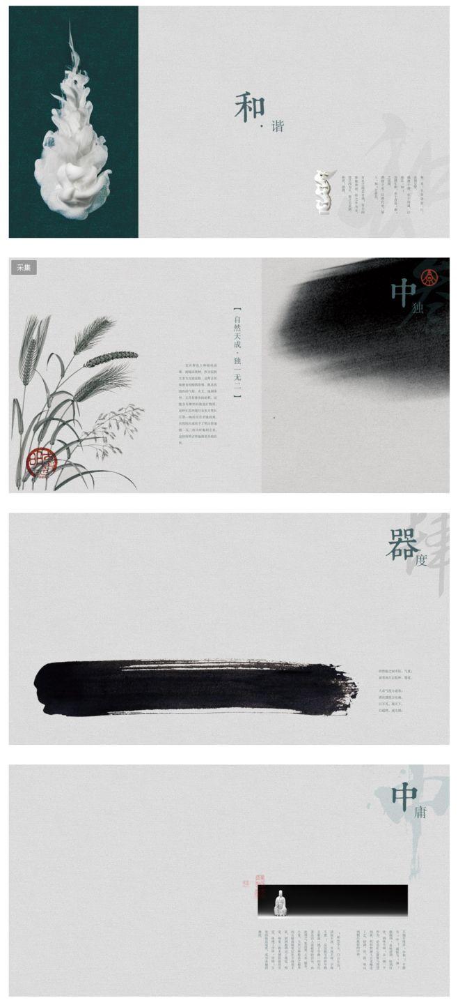 五粮液手册 书装/画册 平面 姜山 - ...