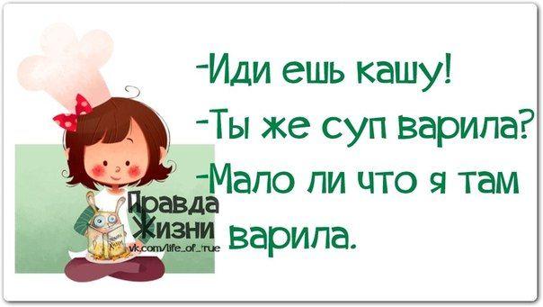 Позитивные фразочки в картинках №280314 » RadioNetPlus.ru развлекательный портал